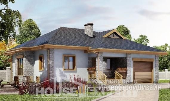 Проект дома 127м², жилая площадь 47м²