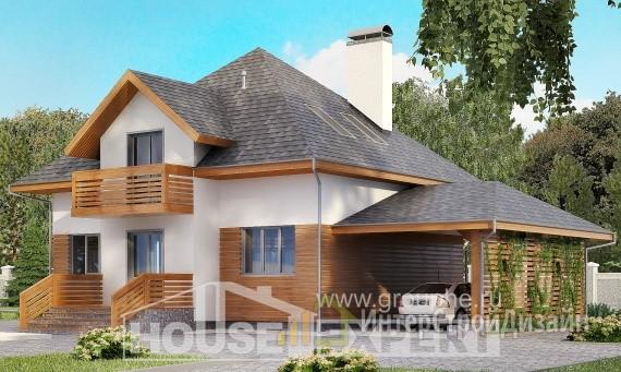 Проект дома 156м², жилая площадь 86м²