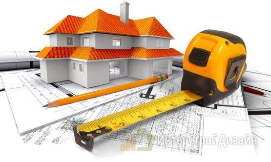 Проектирование и строительство коттеджей «под ключ»
