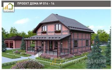 Двухэтажный дом из газобетонных блоков 183 м²
