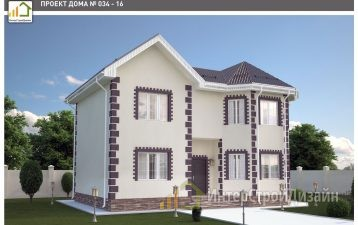 Двухэтажный дом из газобетонных блоков 148 м²