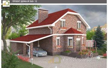 Двухэтажный дом из газобетонных блоков и кирпича 163 м²